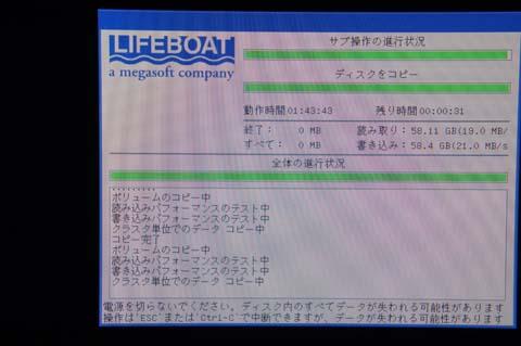 SSD-10.JPG