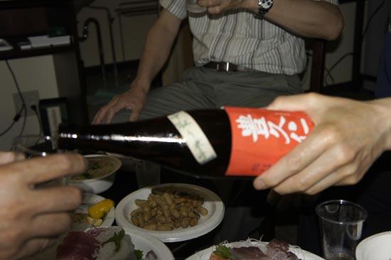 Toyokuni.JPG